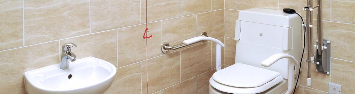 wyposażenie łazienek dla niepełnosprawnych