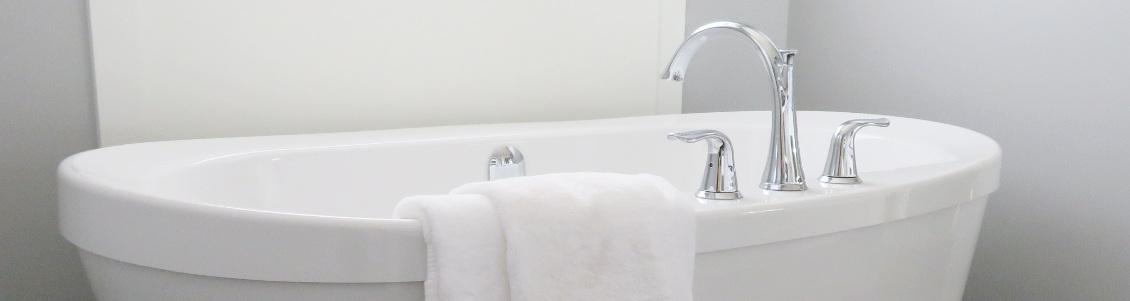 wyposażenie łazienki sulęcin